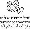תרבות של שלום